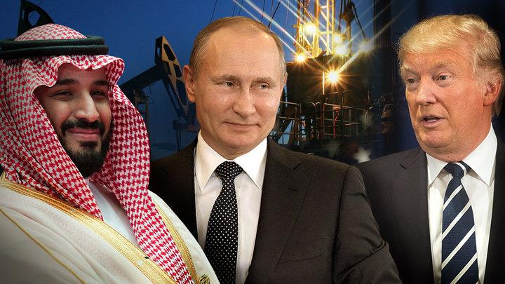 Bloomberg: В мире остались только три короля нефтяного рынка