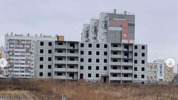 В Челябинске мэрия собирается недостроенные дома продать с аукциона