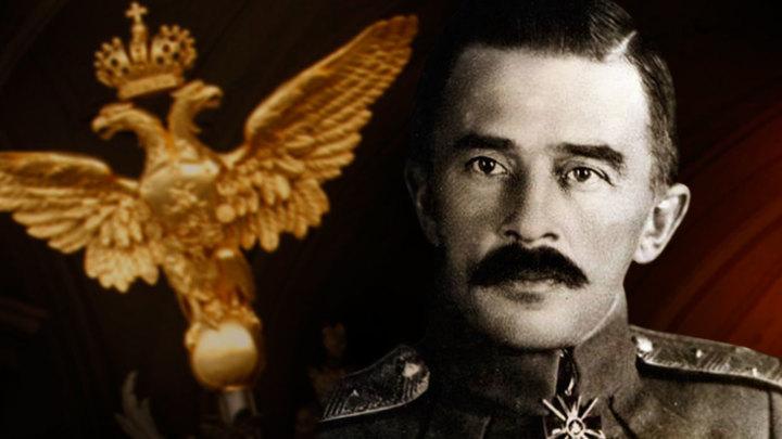 Генерал Дитерихс - главный идеолог Белого монархического дела