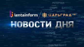 Путин призвал к перемирию в Карабахе, НАТО оценили мощь русских, пик коронавируса и другие НОВОСТИ ДНЯ