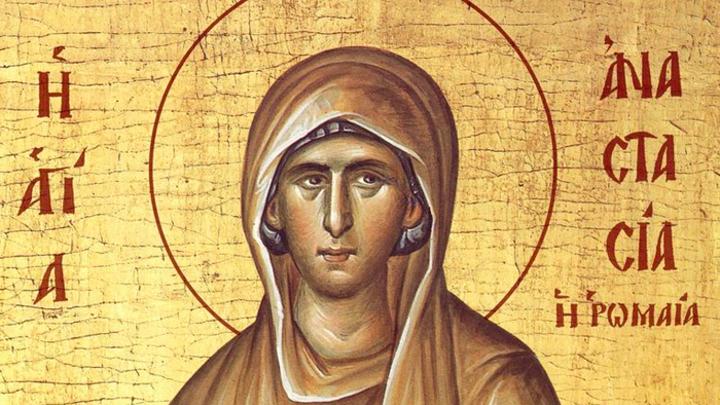 Преподобномученица Анастасия Римляныня. Православный календарь на 11 ноября