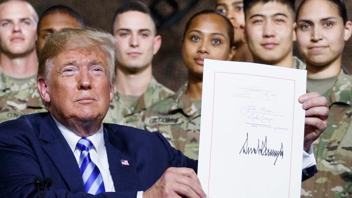 Врагу не сдаётся гордый Пентагон
