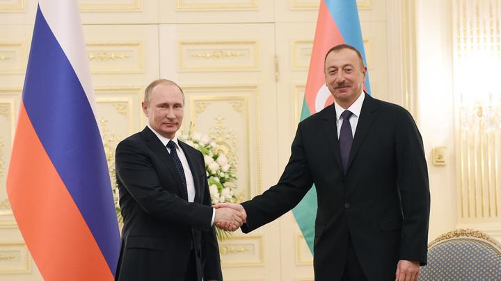 Путин отправил поздравление с днем рождения президенту Азербайджана