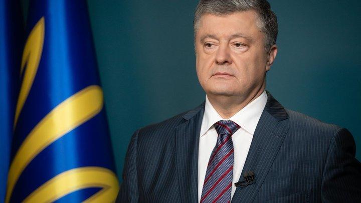Это точно не Вован и Лексус?: Летние планы Порошенко озадачили украинцев