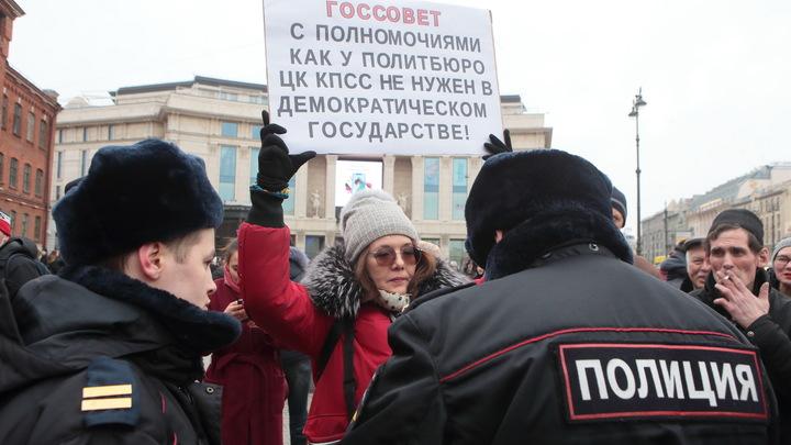 Критикующие поправки в Конституцию иноагенты получили почти 46 млн от зарубежных спонсоров - АнтиПропаганда