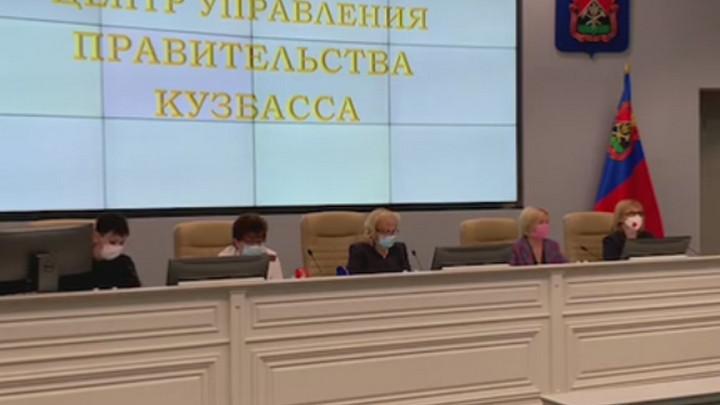 Специалисты рассказали об ограничениях для приезжающих из других регионов в Кузбасс