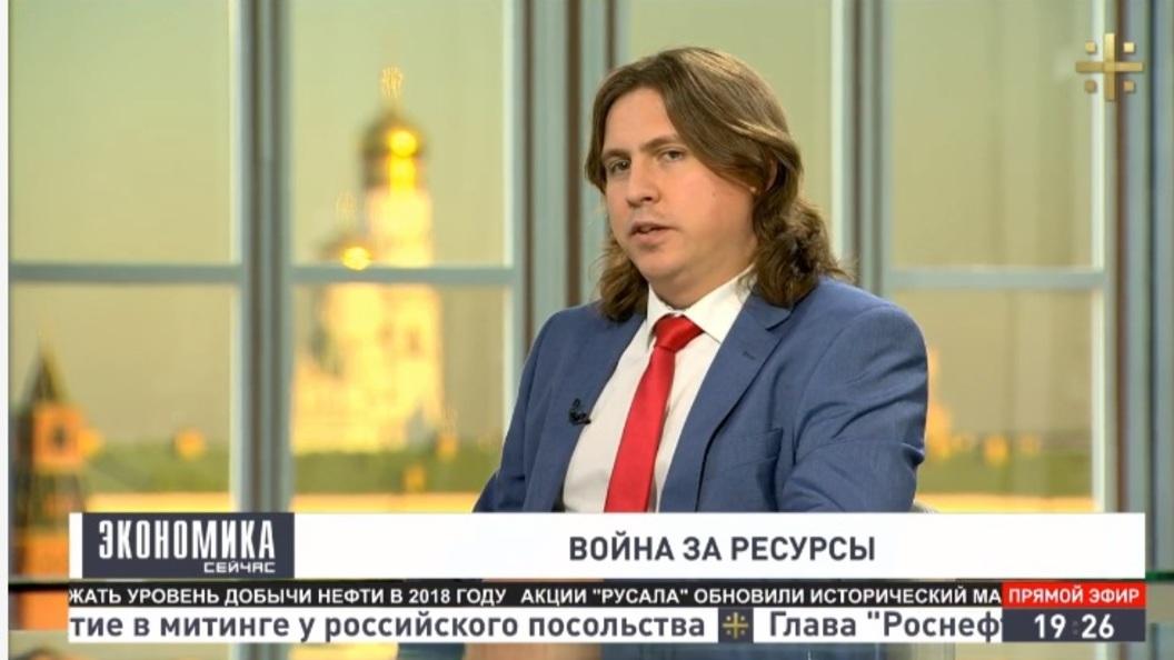 Алексей Гривач: Санкции США - удар по европейской безопасности