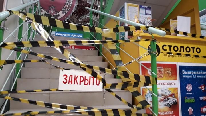 Количество индивидуальных предпринимателей в Свердловской области упало на 13%