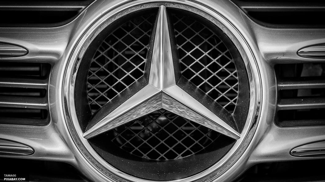 Mercedes-Benz рассекретил новейшую модельConcept A Sedan