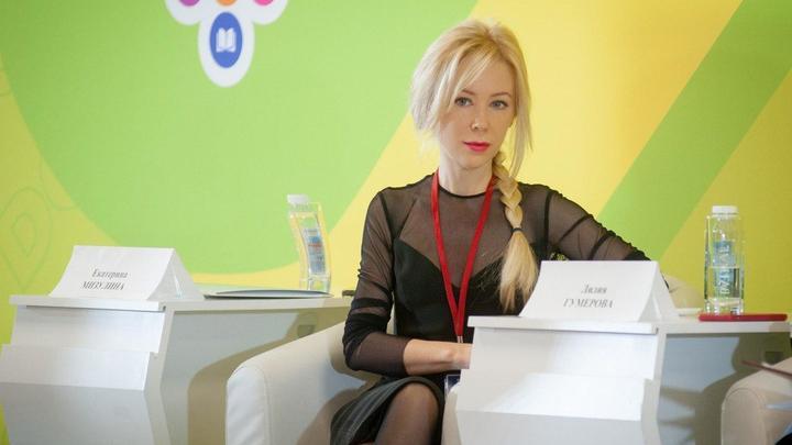 Самая большая проблема - WhatsApp: Методичку по разведению паники раскрыла Екатерина Мизулина