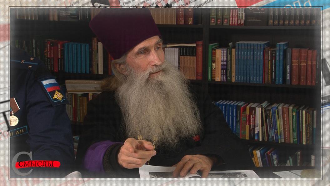 Западный мир отравлен завистью, а православный мир - справедлив