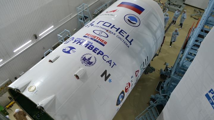 Новосибирские учёные создадут спутник для мониторинга «космической погоды»