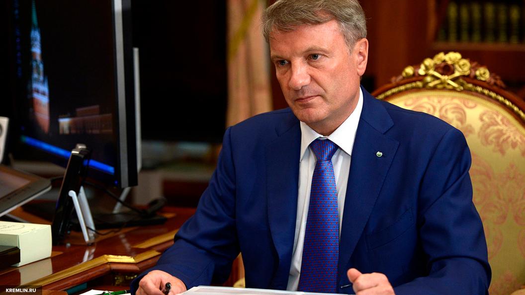 Греф мечтает заменить Медведева Набиуллиной