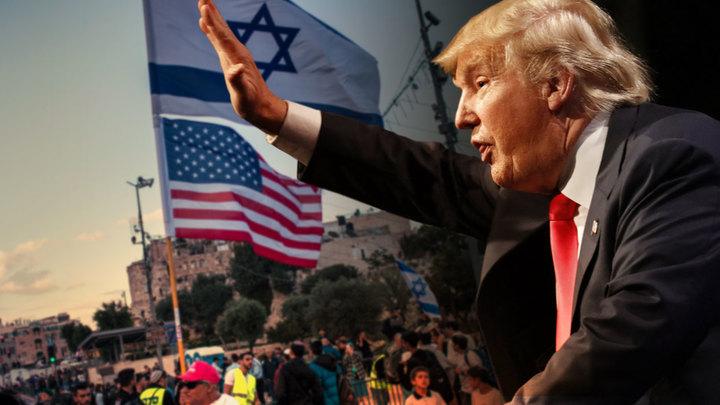 Трамп «открыл врата ада» в Израиле: Посольство США будет стоять на крови