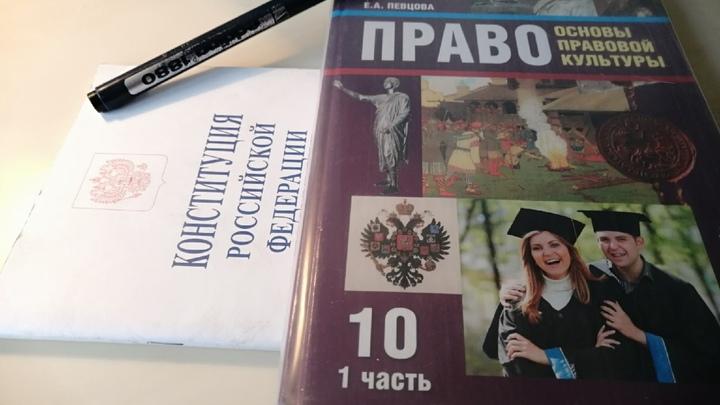 Налоговая проверит известного строителя и депутата Челябинской Думы