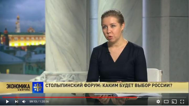 Анастасия Алехнович: Опасность - в падении уровня жизни наших людей
