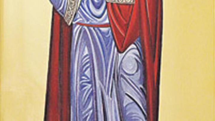 Мученик Порфирий Ефесский