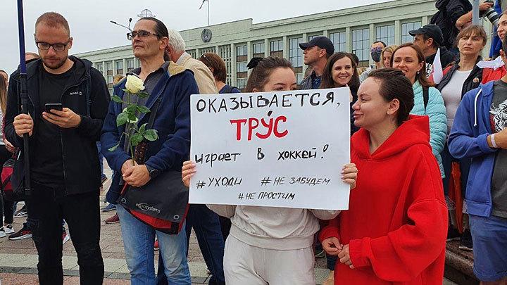 Фото: Андрей Трой / Телеканал Царьград