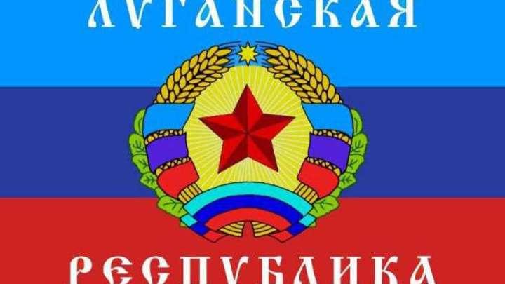 СМИ: Глава Народной милиции ЛНР погиб при взрыве автомобиля в Луганске