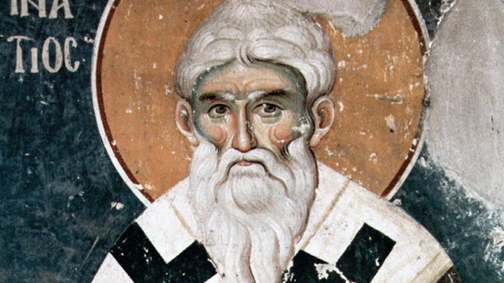 Священномученик Игнатий Богоносец. Православный календарь на 2 января