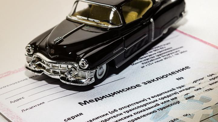 Успеть, пока не подорожало: Нововведение Минздрава ударит по карманам водителей