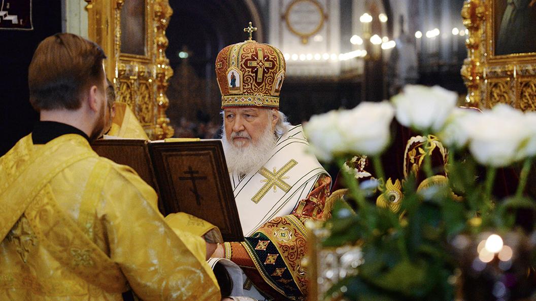 Патриарх Кирилл: Права человека или новое идолопоклонство?