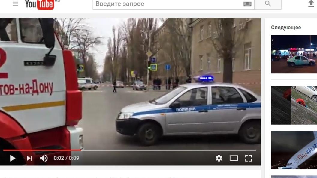 Опубликовано видео с места взрыва у школы в Ростове-на-Дону