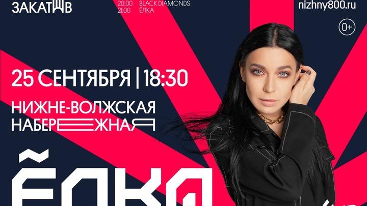 Назван хедлайнер фестиваля Столица закатов в Нижнем Новгороде