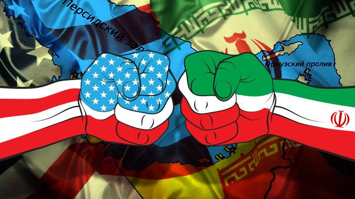 Иран сбил беспилотник США. А дальше война?