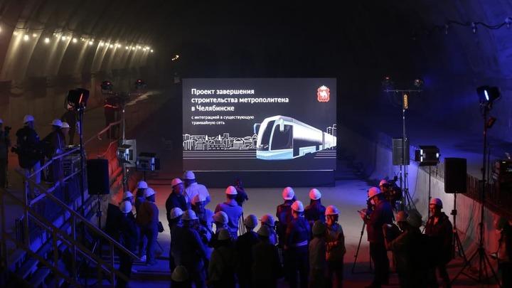 Трамвай уйдет под землю: 7 фактов о метро в Челябинске и его схема