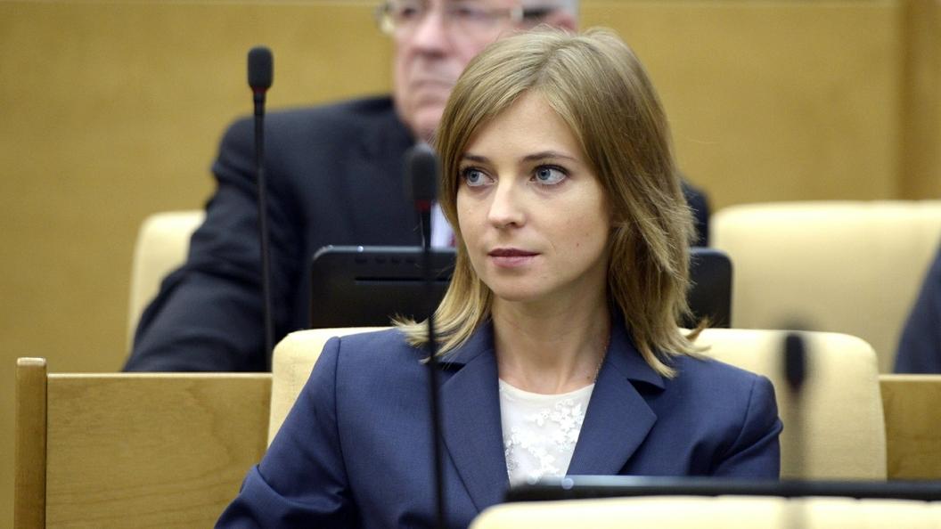 Наталья Поклонскаяпочтила памятьНиколая II и его семьи в Екатеринбурге