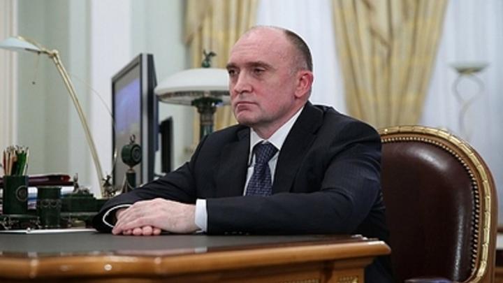 Дело с участием экс-губернатора Челябинской области рассмотрят в Москве