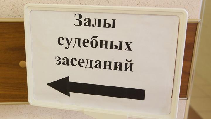 Дело актера Устинова снова в суде: Изменения меры просит прокуратура Москвы