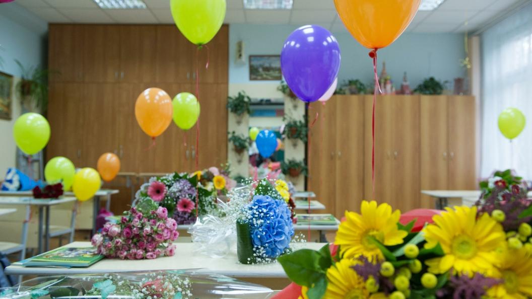 Жители России стали менее тратить насборы детей вшколу
