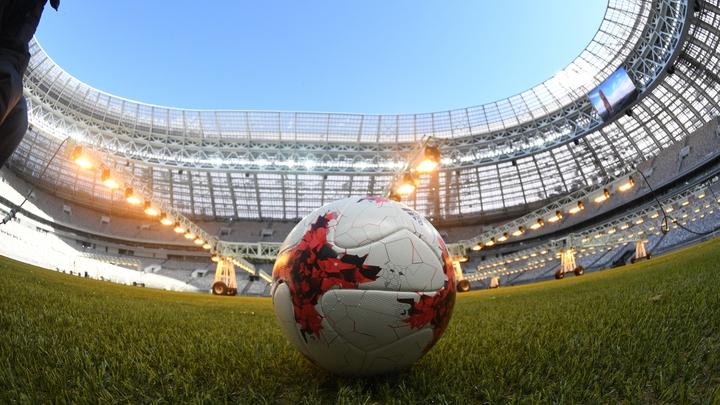Оргкомитет Россия-2018 воспринимает матч с Бразилией как генеральную репетицию ЧМ-2018