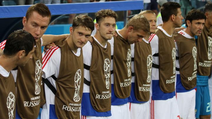 Сборная РФ заработала для РФС $16 млн— Призовые отФИФА
