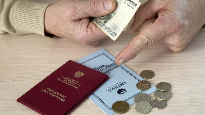 Не надо делить на работающих и неработающих: Экономист назвал главный нюанс по индексации пенсий