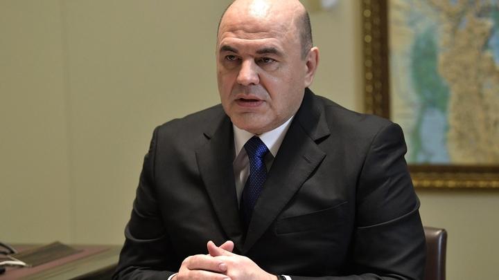 Новый премьер знает эту кухню: Работавший под началом Мишустина юрист предсказал расцвет российской экономике