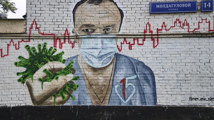 В Ростове установят памятник медикам, погибшим в борьбе с коронавирусом