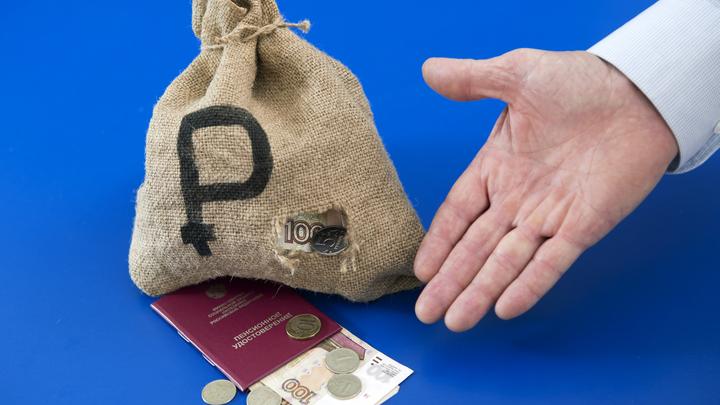 Требования растут: На какую пенсию могут рассчитывать работающие пенсионеры