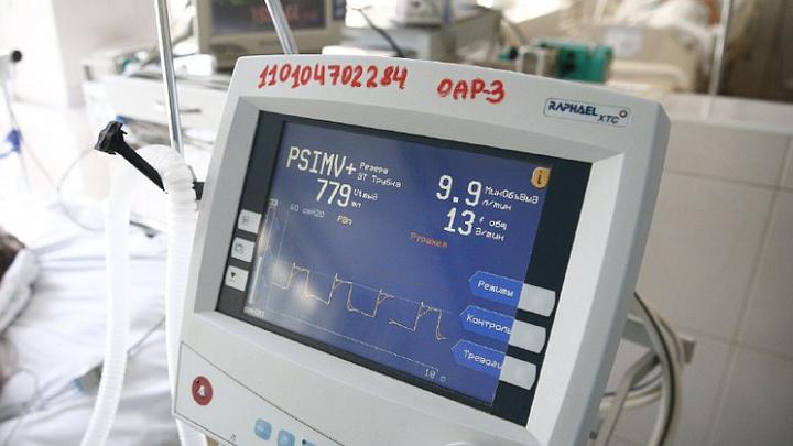 Всего 1807 умерших: В ковидных госпиталях Кубани скончались 16 пациентов