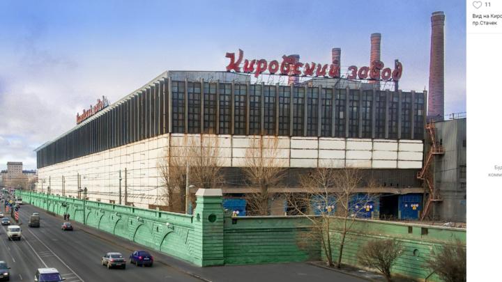 Стало известно о состоянии пострадавшего от взрыва на Кировском заводе рабочего
