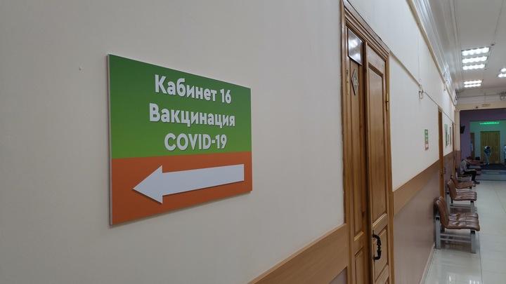 Вакцинирование во Владимире пошло с удвоенной скоростью