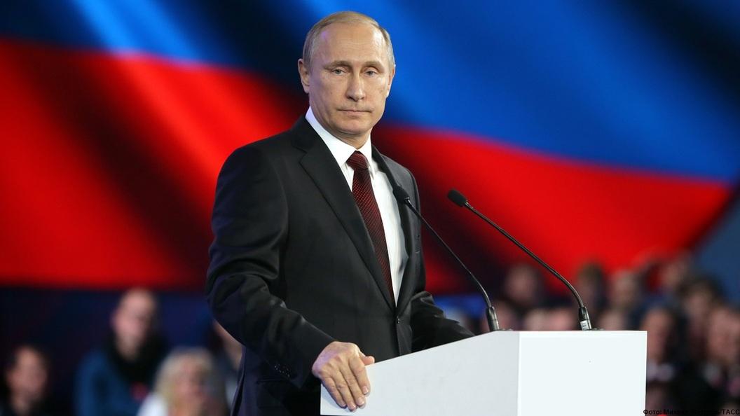 Понять Путина