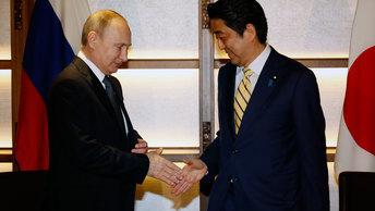 Россия подразумевает партнерство, Япония - возвращение Курил