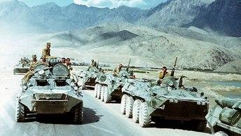 Русская война: Начало войны в Афганистане
