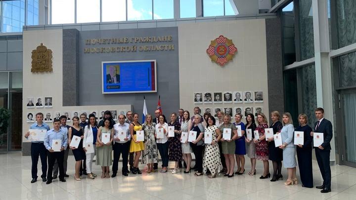 Свидетельства на соципотеку получили еще 34 медработника в Московской области