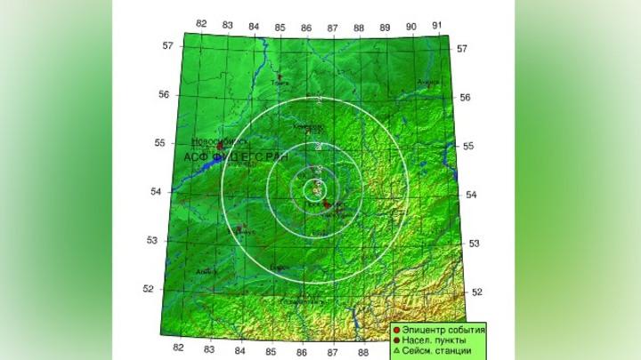 Мощное землетрясение встряхнуло Кузбасс