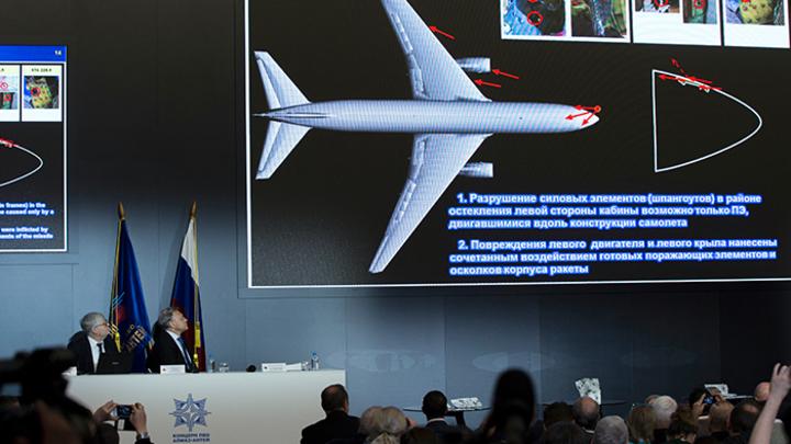 Список подозреваемых в гибели MH17 обнародовали к саммиту ЕС