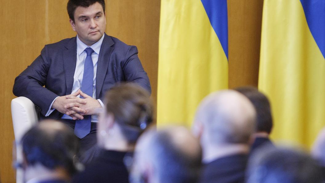 Климкин устроил истерику из-за предложения Германии отменить санкции против России